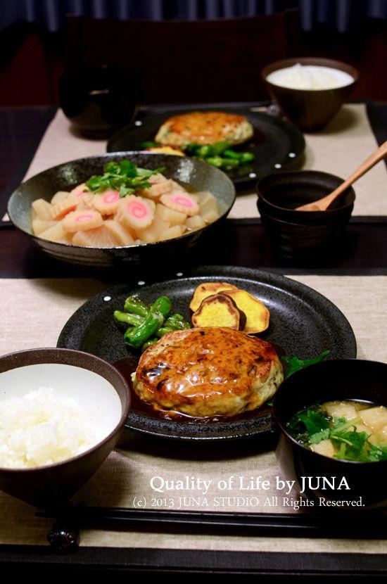 豚ひき肉で豆腐ハンバーグ