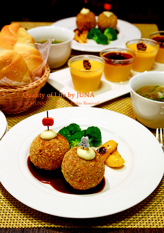牛ひき肉&お野菜たっぷり入りのかぼちゃコロッケ&塩パン