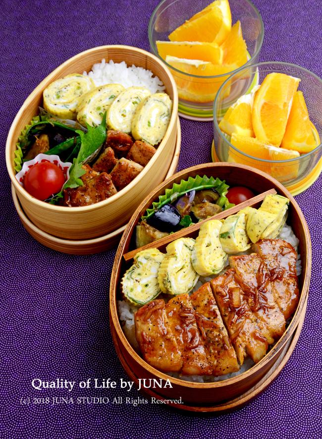 【今日のおべんと】ポークジンジャーステーキ弁当