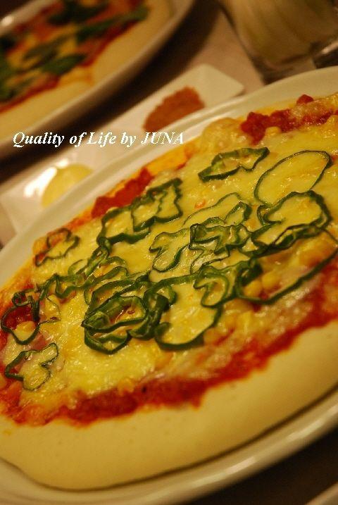 pizza-mix1.jpg