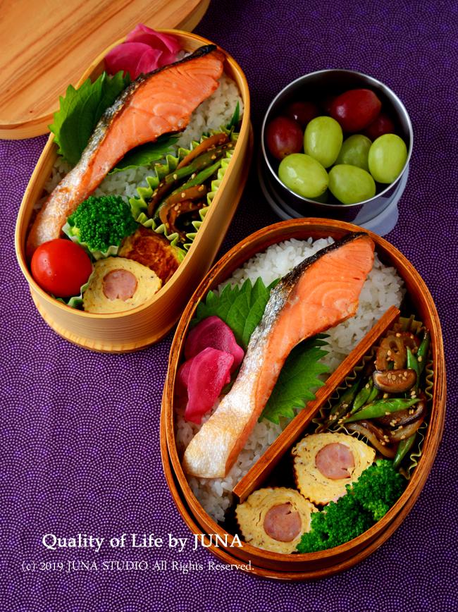【今日のおべんと】塩鮭&ウインナー入り卵焼き入りお弁当