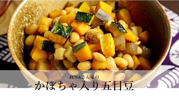 gomoku-bn1