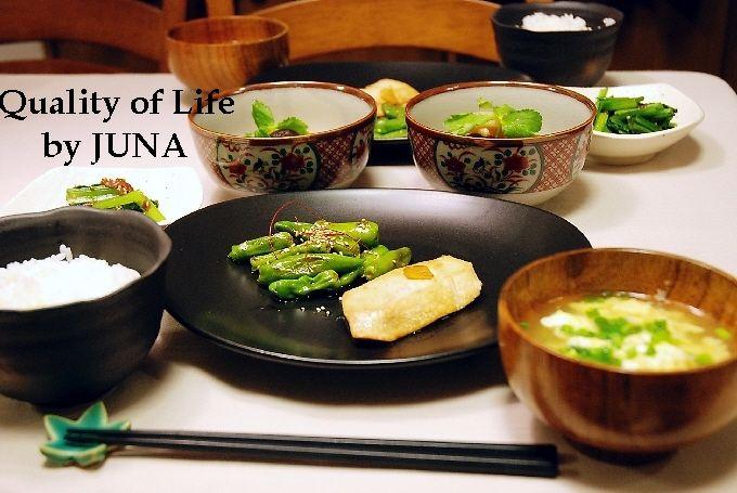 食器を変えて気分一新な和食