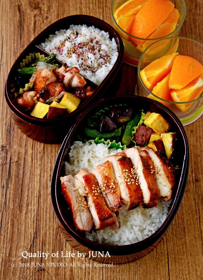 【今日のおべんと】鶏の漬け焼き弁当