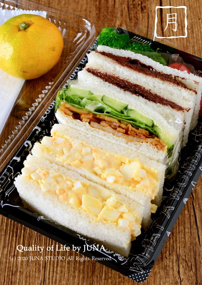 【今週の娘弁】月・水・木・金のお弁当/JUNA夫さんのおみやげ