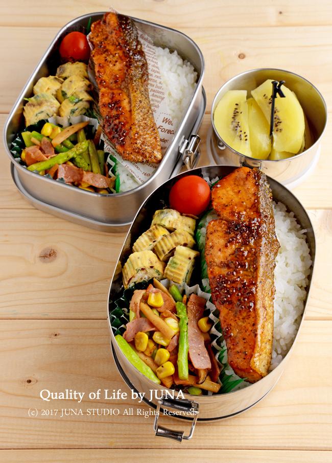 【今日のおべんと】鮭のムニエルマスタードソースのお弁当