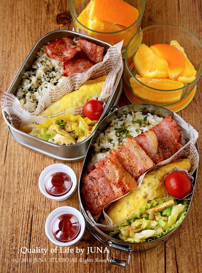 【今日のおべんと】オムレツ&ベーコンのっけ弁当