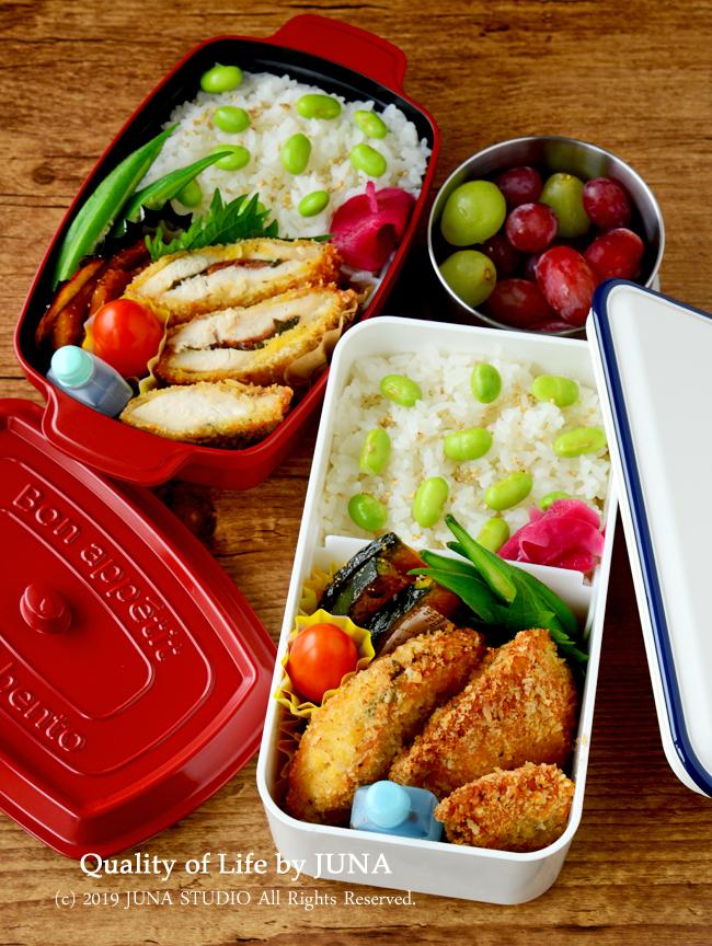 【今日のおべんと】作りおきの蒸し鶏で梅&大葉入りチキンカツを作ってお弁当のメインに