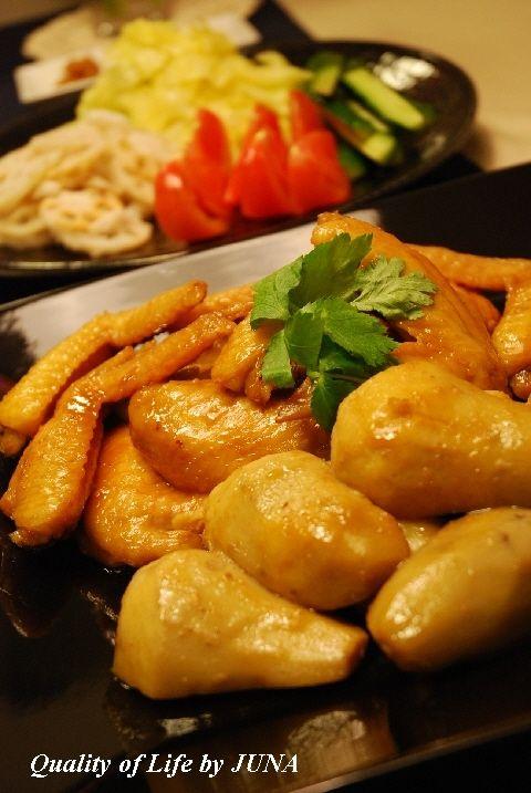コラーゲンたっぷりの手羽先と里芋のテリテリ煮