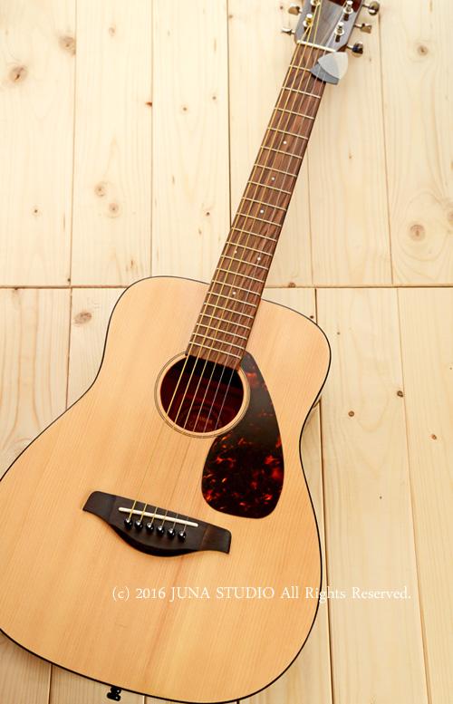 guitar0716