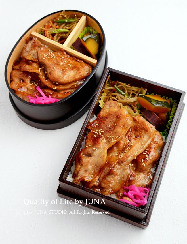 【昨日と今日のおべんと】豚しょうが焼きのっけ弁→ぶりから揚げ弁当 / JUNA夫さんにほめられる。。。