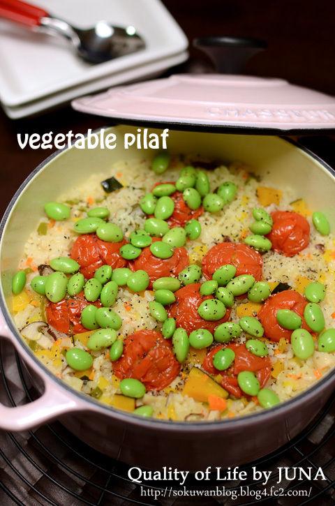 お野菜だけのさっぱり塩コンソメピラフ
