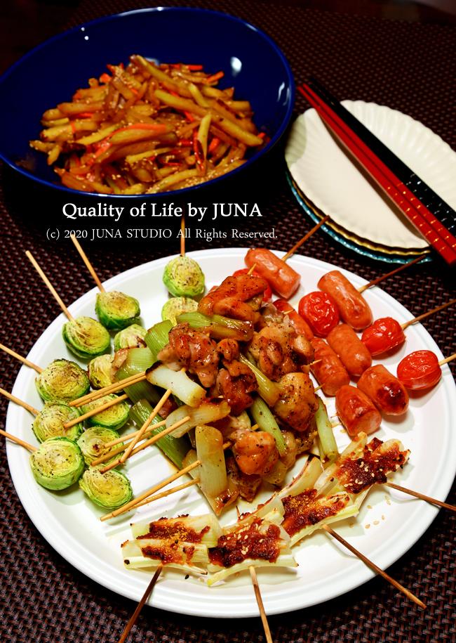 バラエティー串盛り(野菜系はグリルで一気に♪ エシャレットの味噌焼きなど)