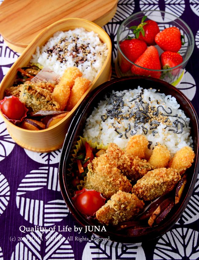 【今日のおべんと】あじの一口フライ(大葉包み)&スティックチーズフライのお弁当