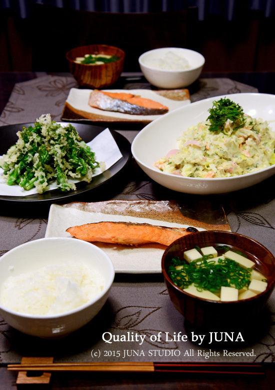 和風ポテトサラダ、菜の花の天ぷらなど