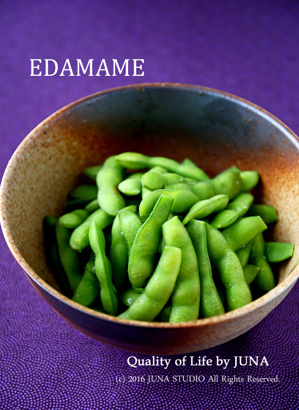【今さらシリーズw】おいしい枝豆の塩茹での作り方 と チキンハンバーグ