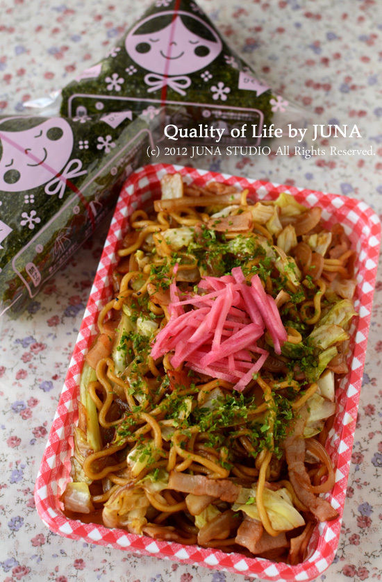 JUNAオフィシャルブログ「Quality of Life by JUNA」Powered by Ameba
