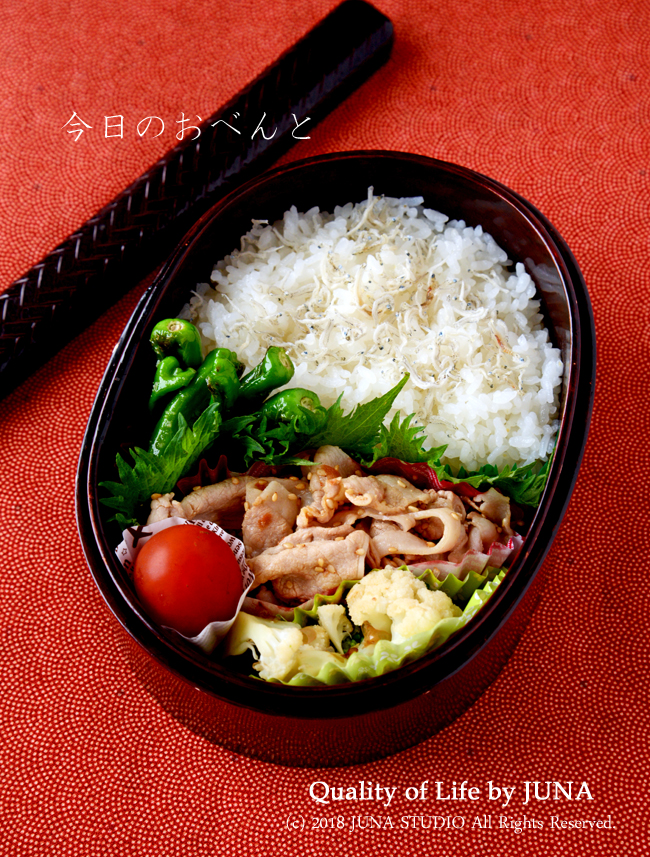 【今日のおべんと】豚しゃぶ弁当