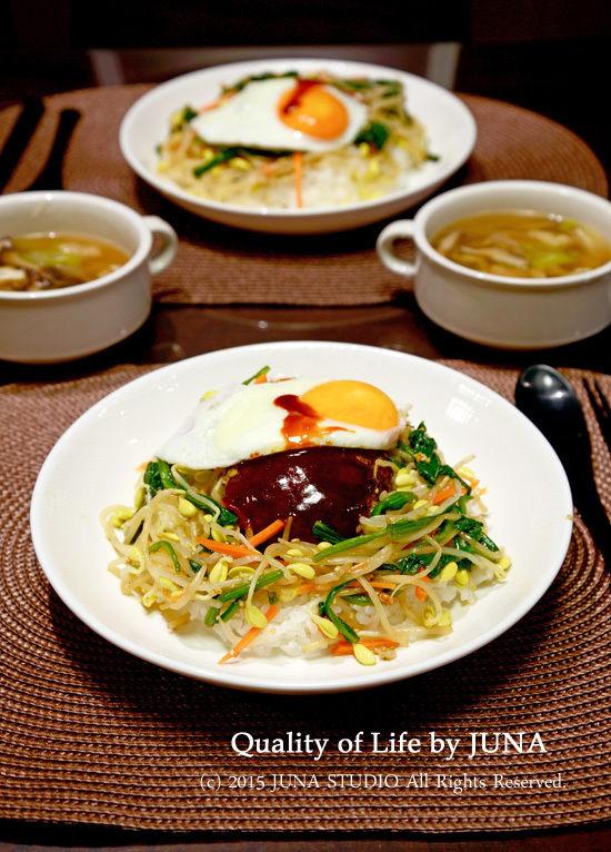 ビビンバ―グ丼 おいしいよっ