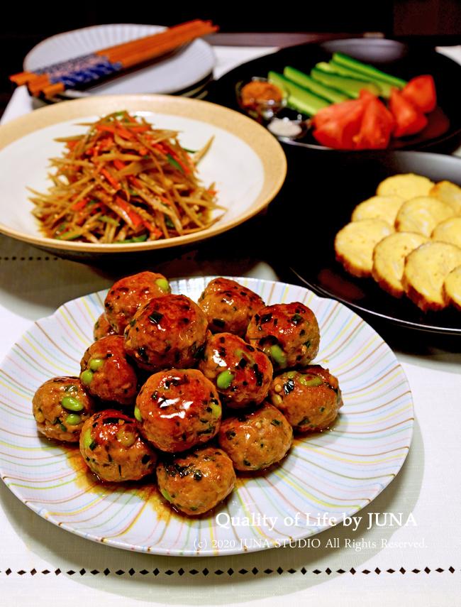 油で揚げない枝豆入り肉団子(卵なしバージョン)/ひっさびさに食べた外の味