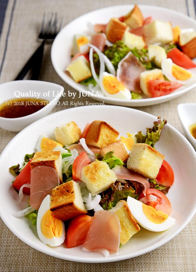 一皿de簡単朝食  サラダトースト