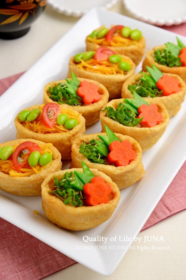バターライスで作るオープンいなり寿司(お雛祭りにも♪ 今からでも間に合うよ)