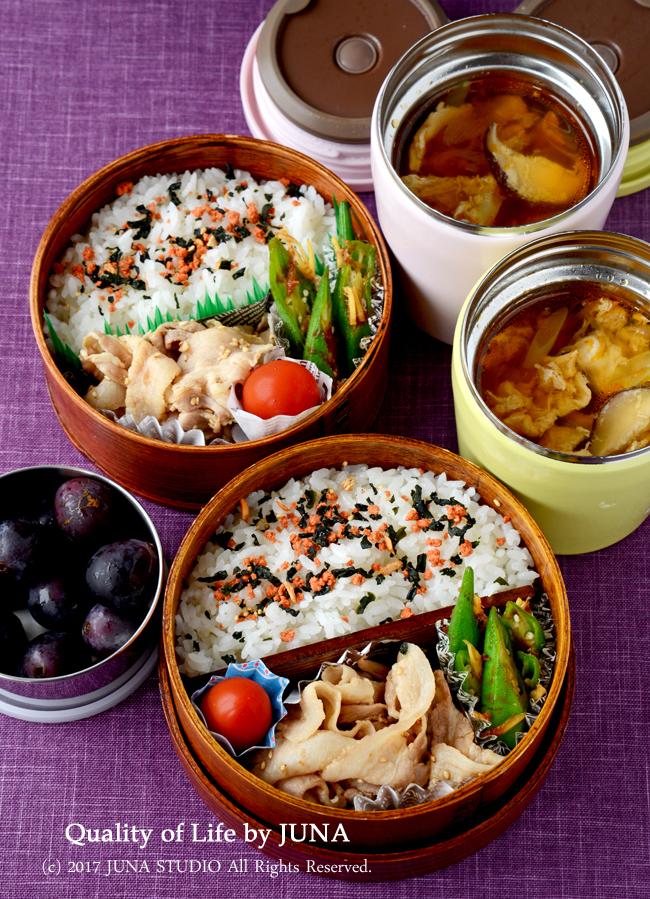 【今日のおべんと】豚しゃぶ&卵スープ弁当