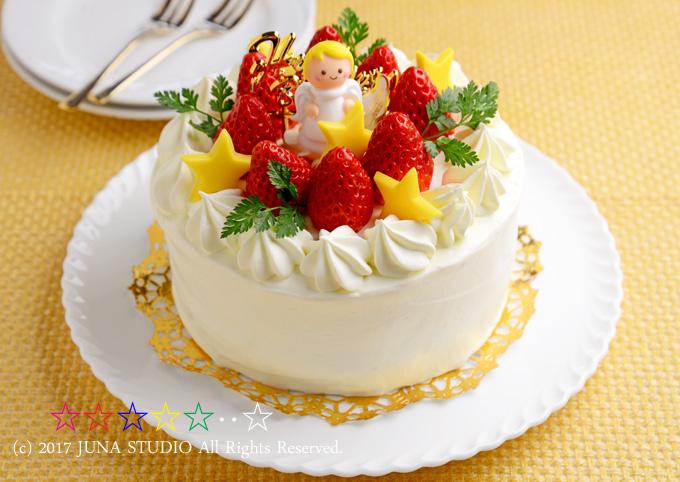 mybith-cake03175