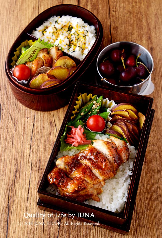 【土曜と今日のおべんと】鶏ソテーわさびバターソースのお弁当 など