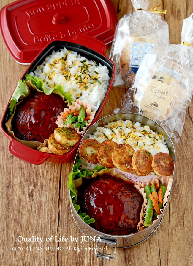 【今日のおべんと】ジューシーチキンハンバーグ弁当 と 娘のおやつ作り