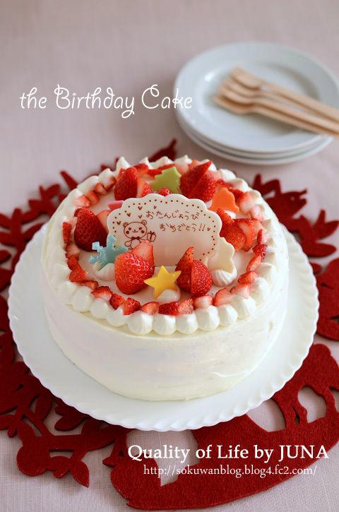 父への誕生日ケーキと母の押し寿司