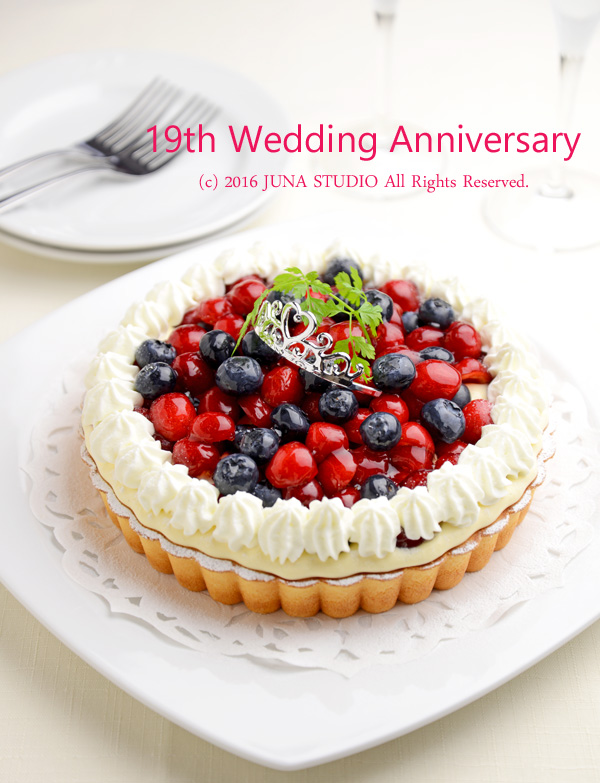 結婚記念日のケーキ「さくらんぼいっぱいのタルト」