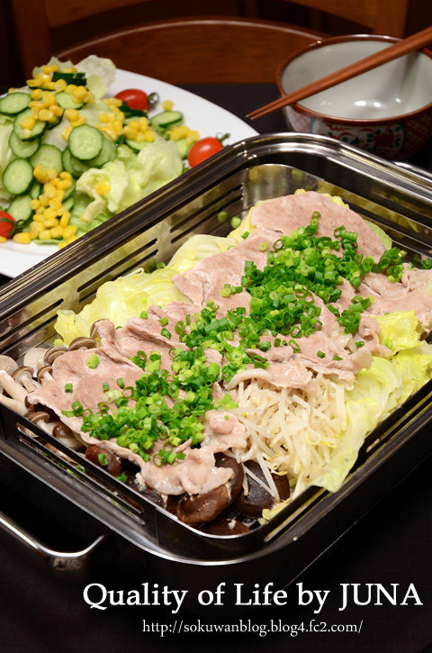 ビタリスで即効蒸し野菜&豚