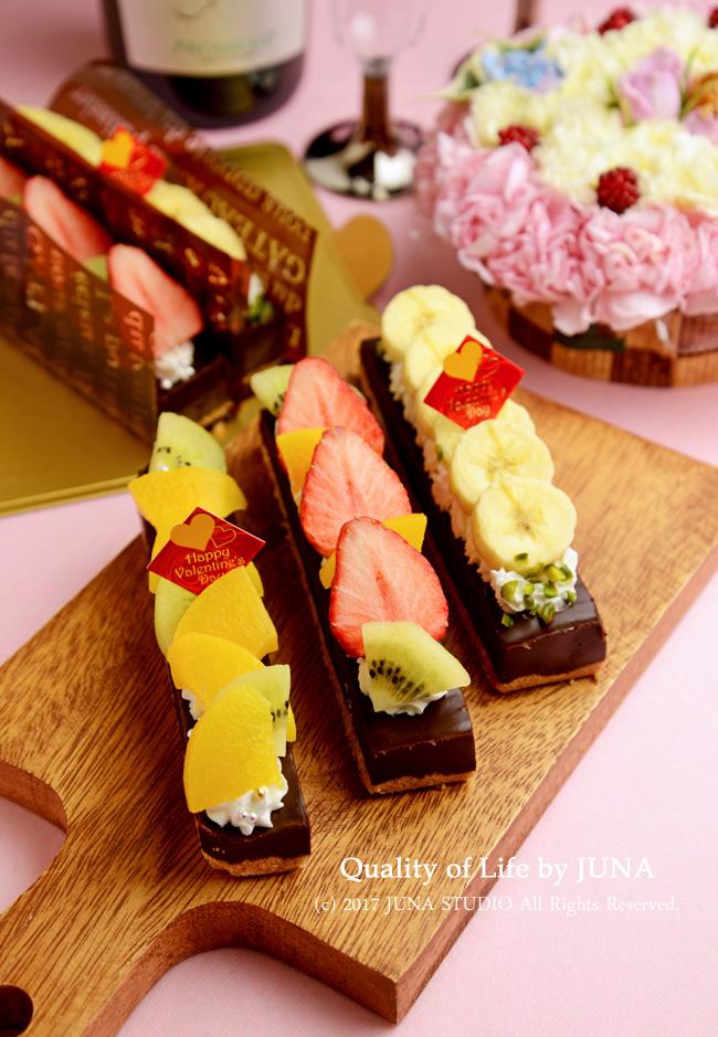 【バレンタインに】簡単☆フルーツ生チョコバー