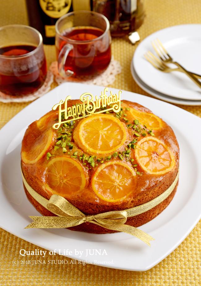 JUNA夫さんの誕生日ケーキ~オレンジとさとうきび糖のパウンドケーキ・ホール仕立て~