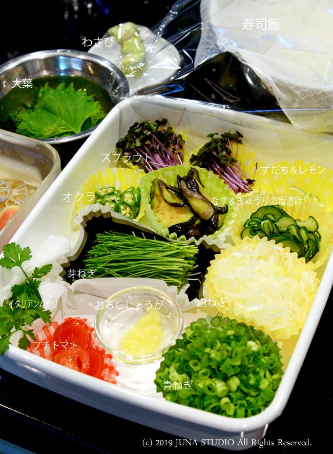 sushi061918
