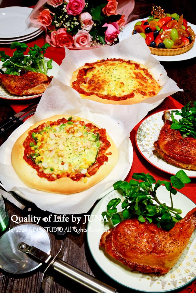 2020年クリスマスのテーブル 今年はピザ&チキン