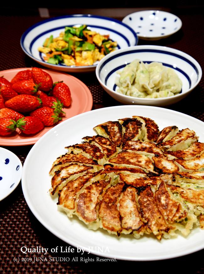 鶏むね肉でヘルシー焼き餃子&水餃子と、チンゲン菜とフワフワ卵の塩昆布炒め