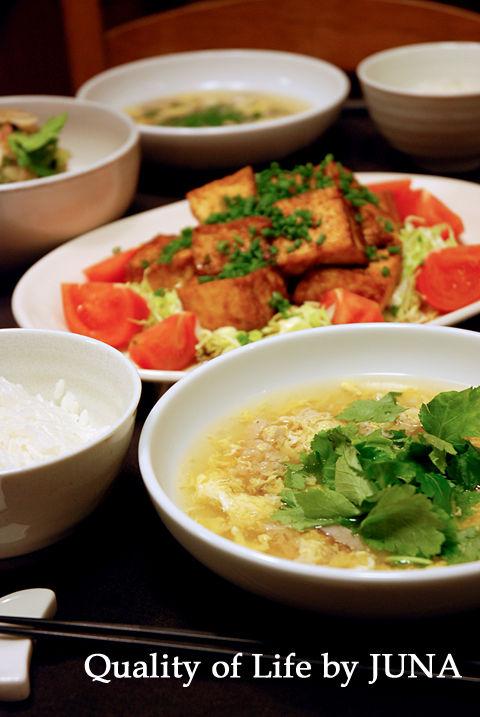 ヘルシー☆豆腐の生姜焼き