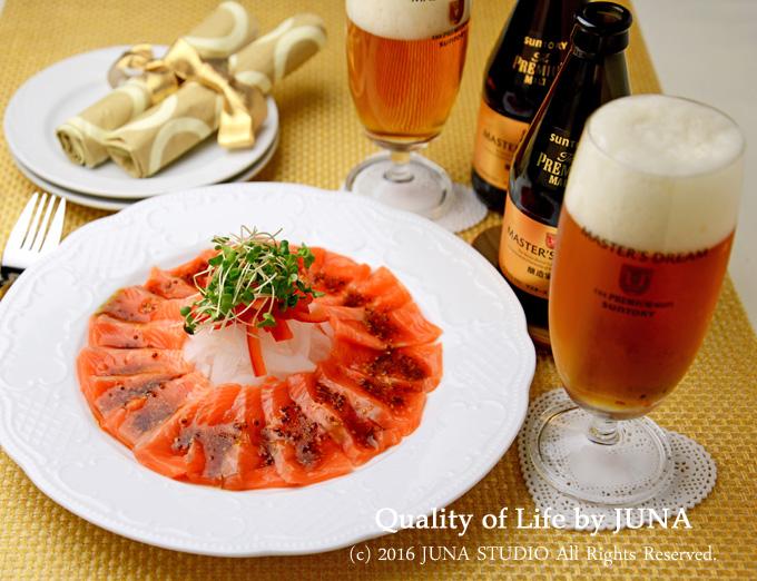 salmon-cp-b2