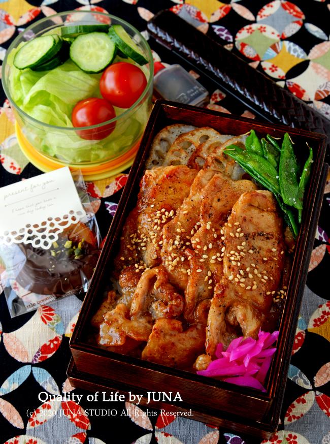 【今日のおべんと】豚のしょうが焼き丼弁当+サラダ
