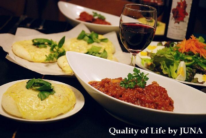 チキンのトマト煮とチーズ&バジルフォカッチャ & 嬉しいお知らせ
