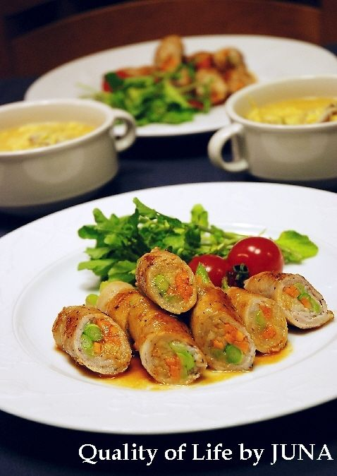 野菜の肉巻き ケチャップソース