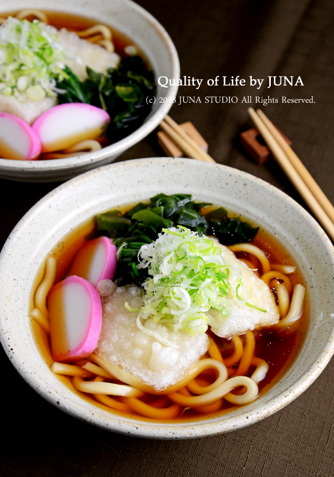 udon01184