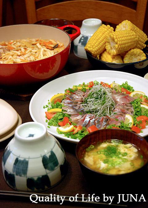 アジの刺身☆サラダ仕立て と 炊き込みごはんなど