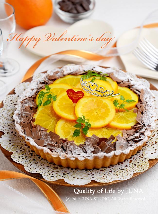 今年のバレンタインケーキは『簡単☆オレンジチーズチョコタルト』