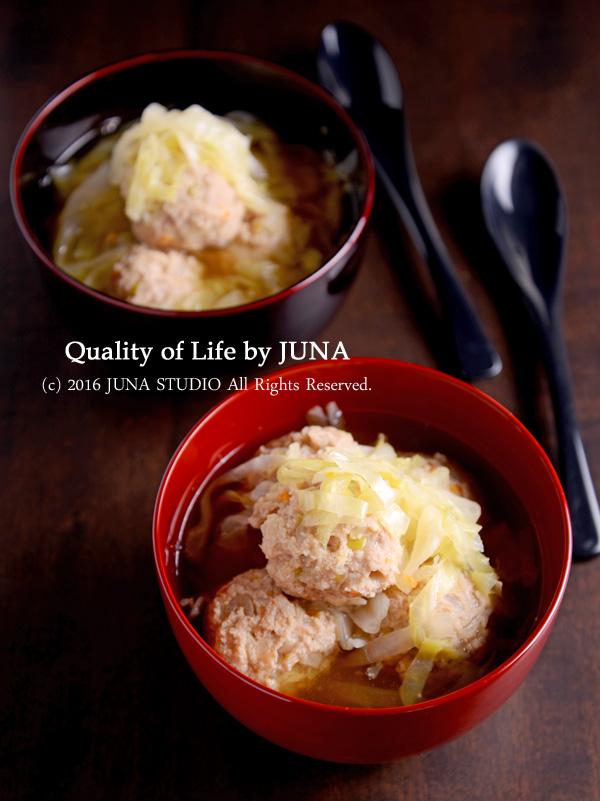 【病気回復期に】体にやさしい肉団子スープ