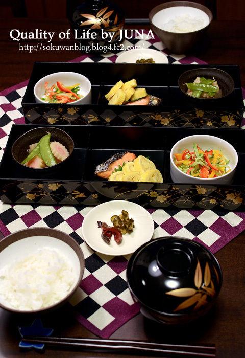 お重を使った晩ご飯 と 料理教室レポ