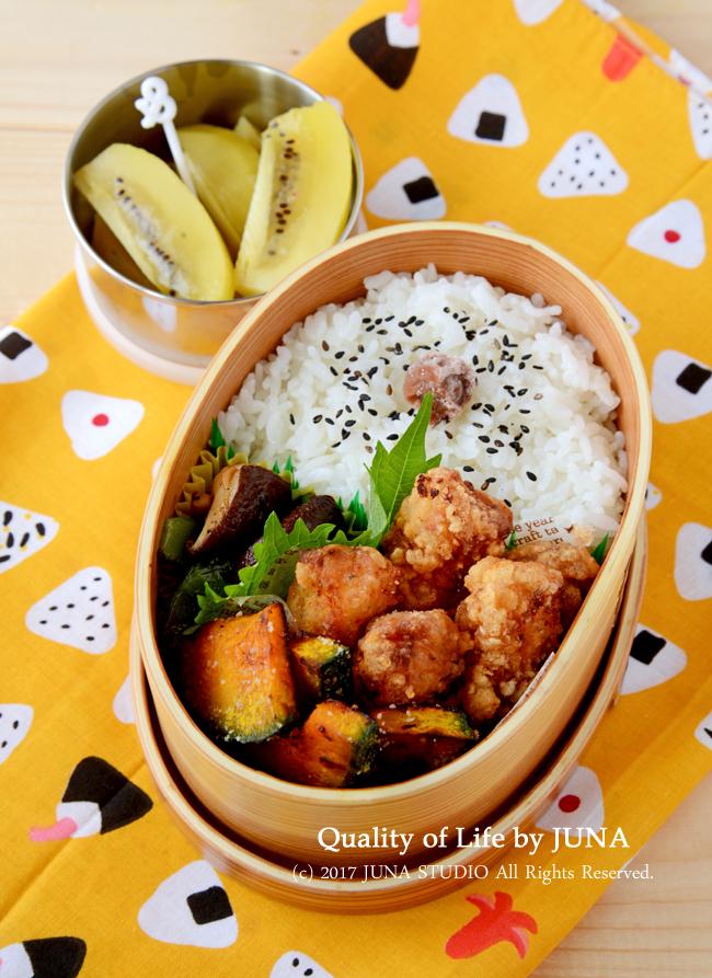 【今日のおべんと】ささみの中華風から揚げ弁当