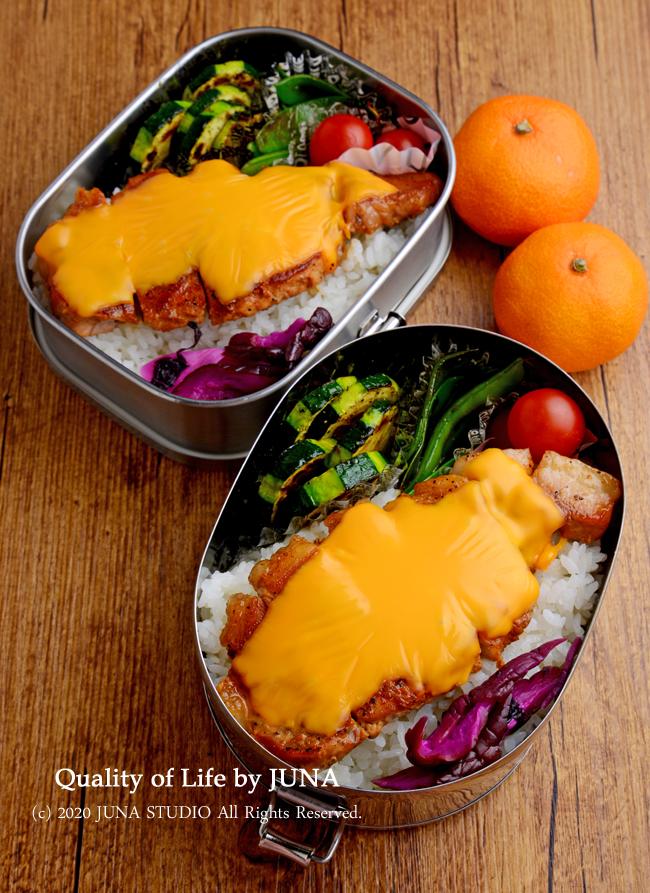 【今日のおべんと】ポークステーキチーズのせ弁当